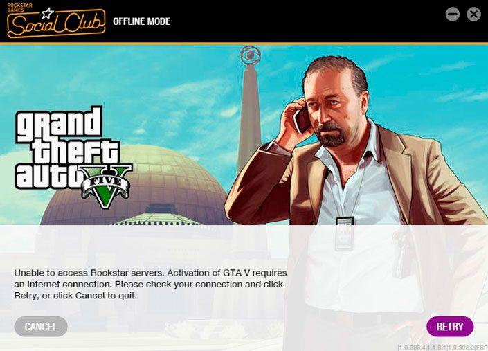 Ошибка Unable to access Rockstar servers